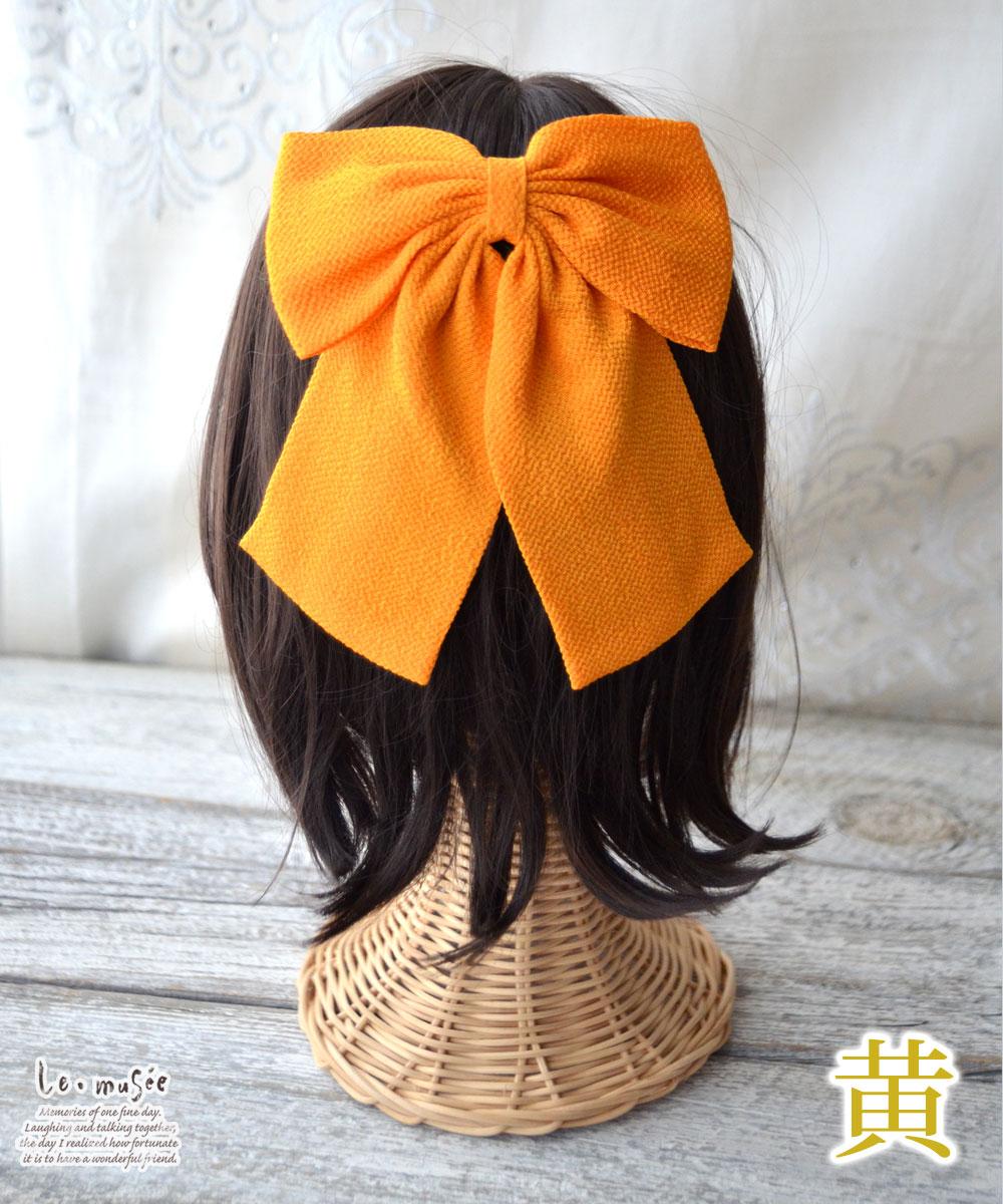袴 髪飾り リボン はいからさんシンプル 全4色