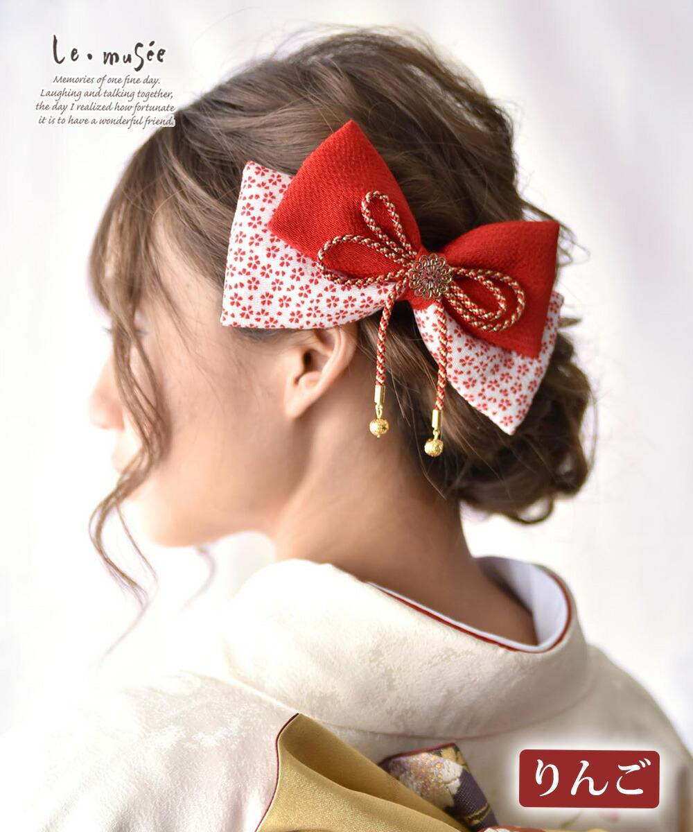 袴 髪飾り リボン ふっくらリボン大正ロマン 全3色
