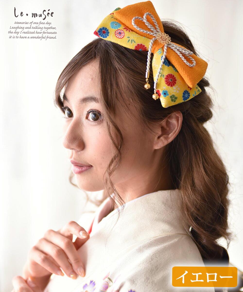 袴 髪飾り リボン ふっくらリボンパステル 全3色
