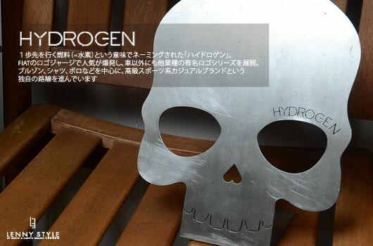 HYDROGEN(ハイドロゲン)
