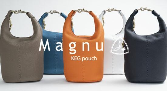 マヌー(Magnu)KEG pouch(ケッグポーチ)
