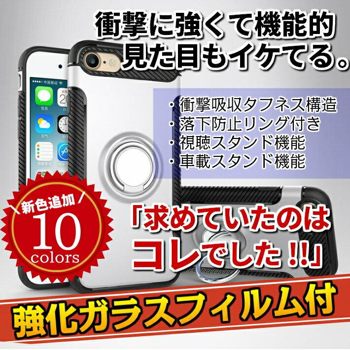 衝撃に強くて機能的なiPhoneケース