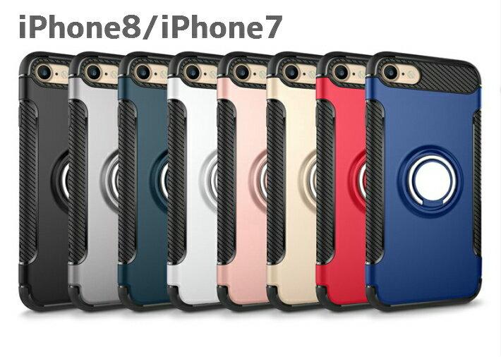 iPhone8リング付きケース