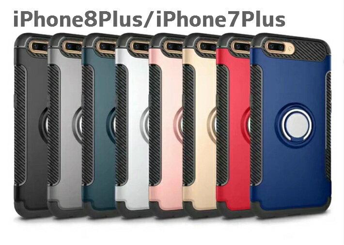 iPhone8Plusリング付きケース