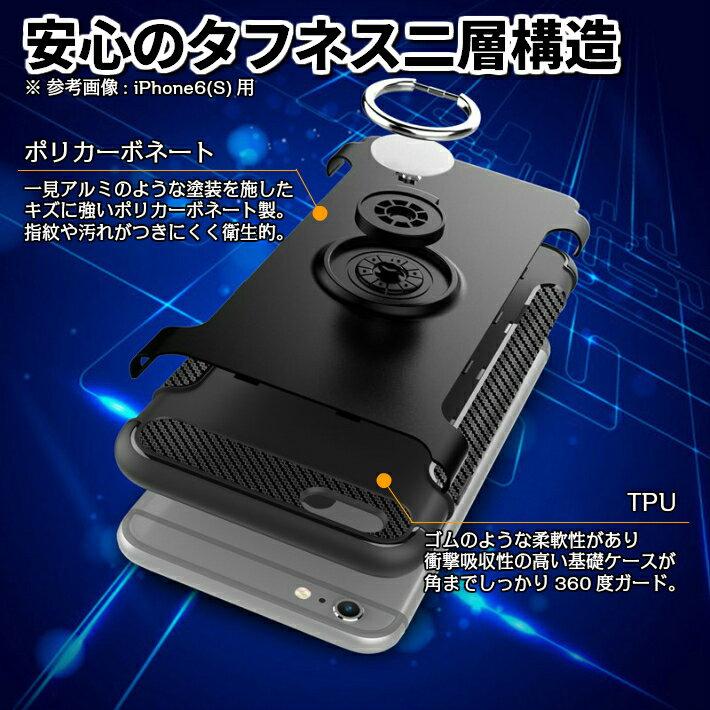 アウトドア系のデザインiPhoneケース