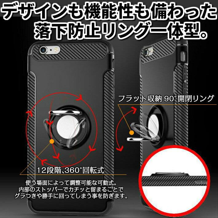 落下防止リング一体型のiPhoneケース