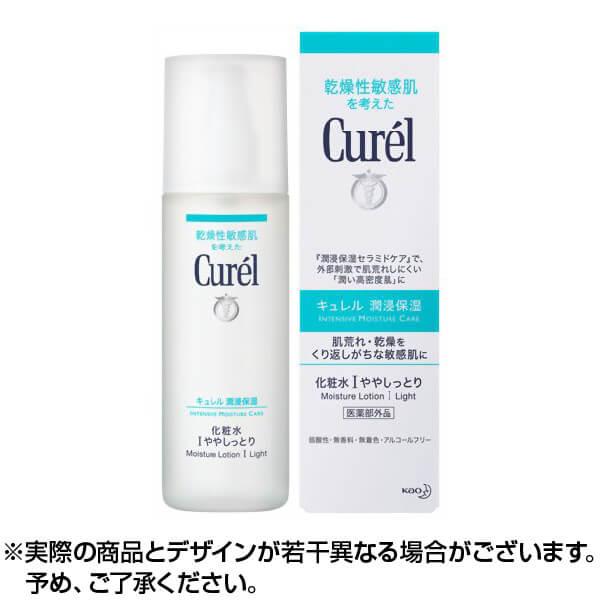 キュレル化粧水ライト150ml