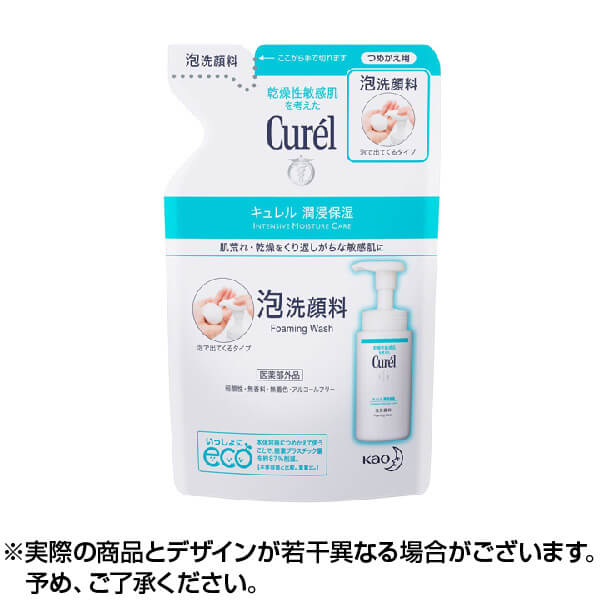 キュレル<詰替>泡洗顔料130ml