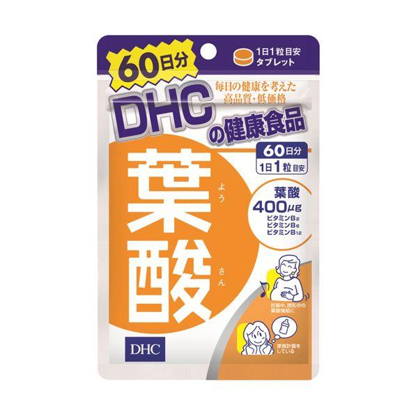 【2~4営業日で発送※取寄せ】DHC 60日葉酸 9g DHC ヘルスケア 貯まったヤマダポイント消化に