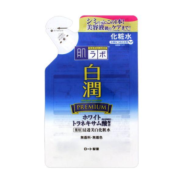 肌ラボ白潤プレミアム<詰替>薬用浸透美白化粧水170mL