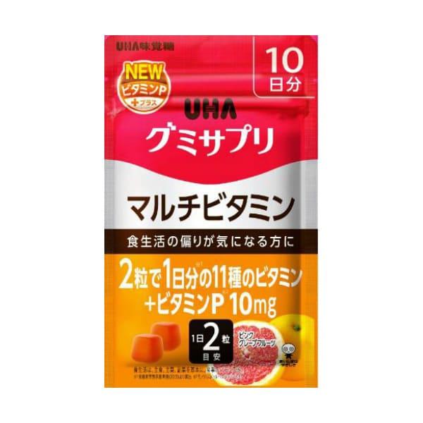 UHAグミサプリマルチビタミン10日分平袋