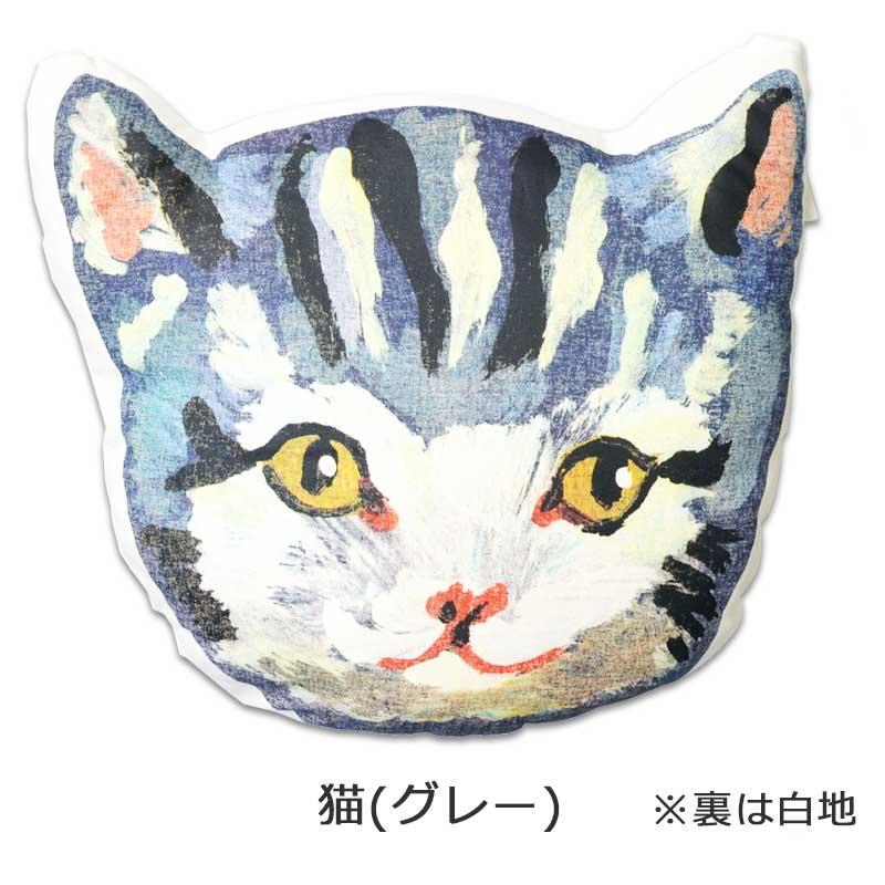 ナタリー・レテ/動物クッション/猫グレー/フランス