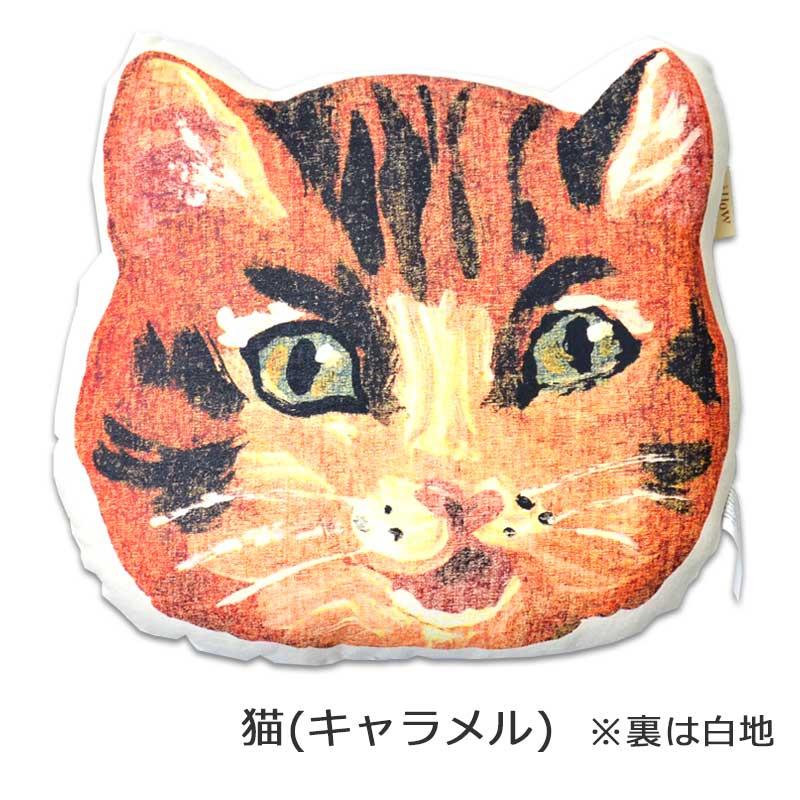 ナタリー・レテ/動物クッション/猫キャラメル/フランス