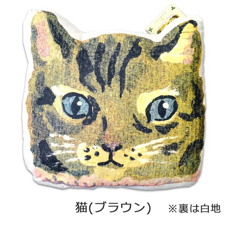 ナタリー・レテ/動物クッション/猫ブラウン/フランス