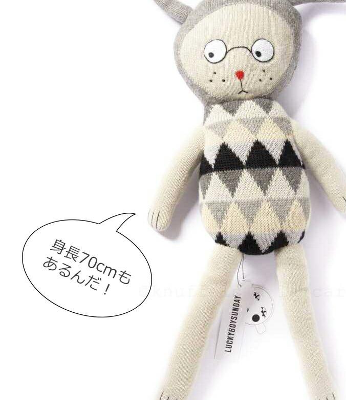 アルパカ大きな編みぐるみ