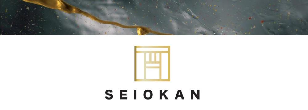 『SEIOKAN』インテリア