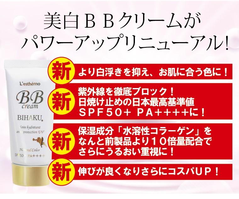 Bb China S1 Subscribe | Byggkonsult