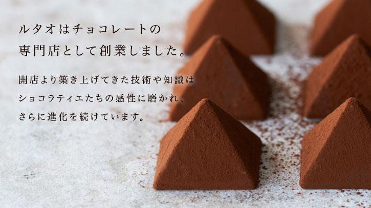チョコレート・クッキー