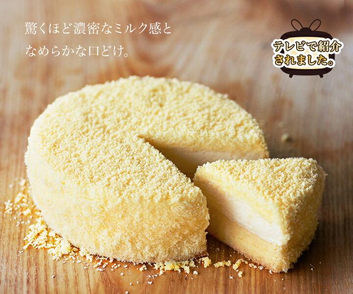 お チーズ 取り寄せ ケーキ お取り寄せできる有名店のバースデーケーキ13選!