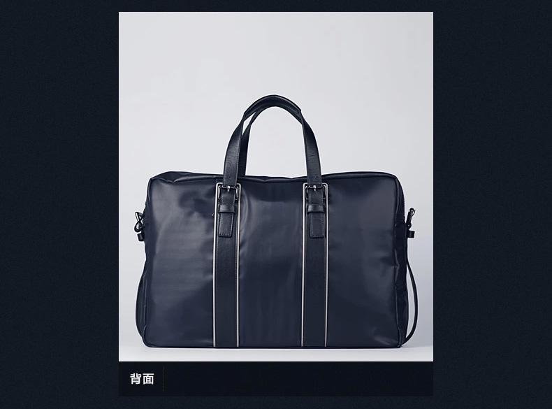 ビジネスバッグ 大容量
