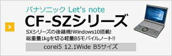 CF-N8.N9.N10シリーズ