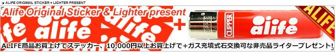 ALIFE(エ−ライフ)正規販売店スタート