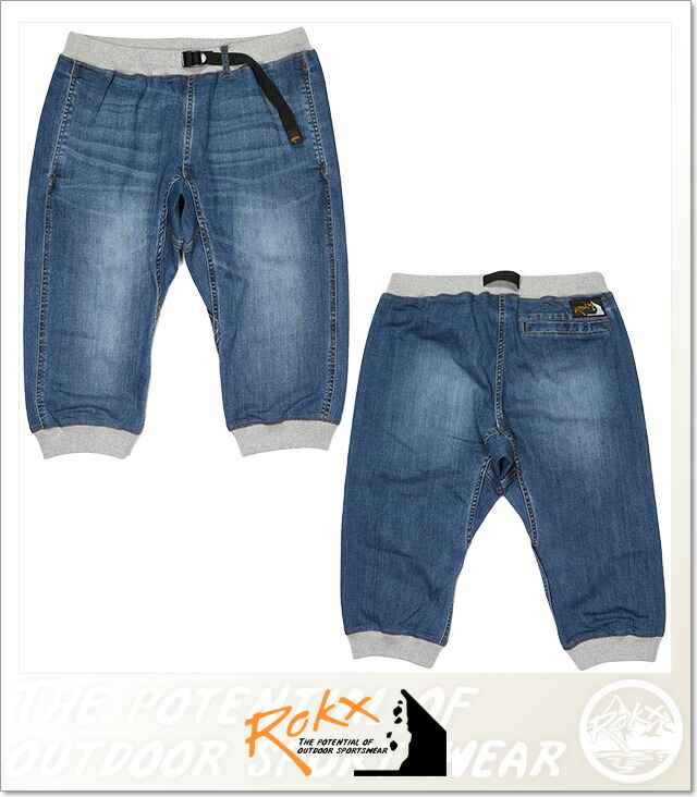 ROKX(ロックス)