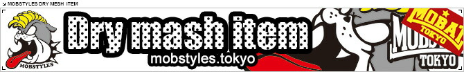 MOBSTYLES(モブスタイルス)ドライメッシュ