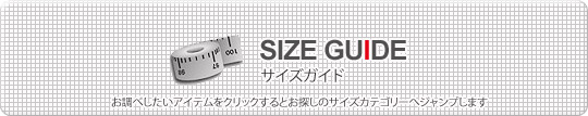 LEVEL6 SIZE GUIDE