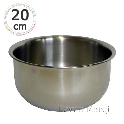 【工房アイザワ】厚口サラダミックスボール 20cm