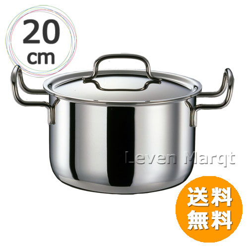 ジオ・プロダクト geo product ポトフ鍋20cm(IH対応)