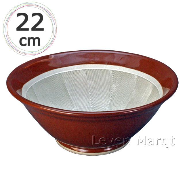 すり鉢 常滑 7号(φ22cm)