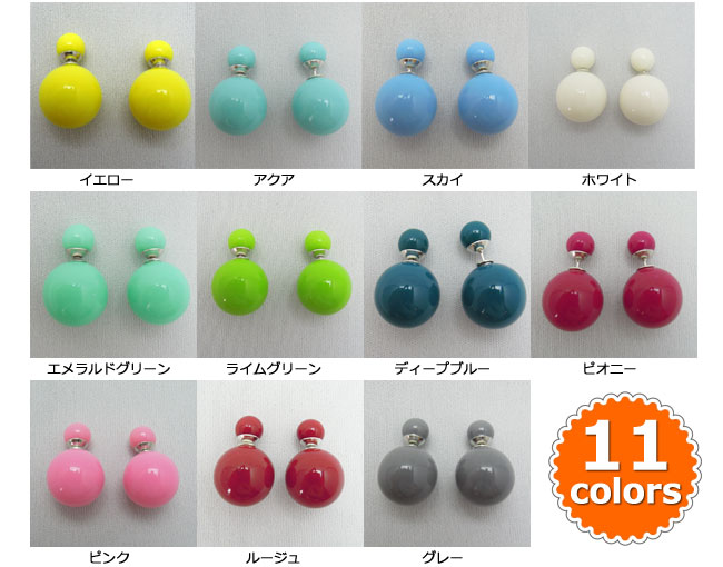 ピアス バックキャッチピアス(ペア) ミルキーボールシリーズ(選べる11色)