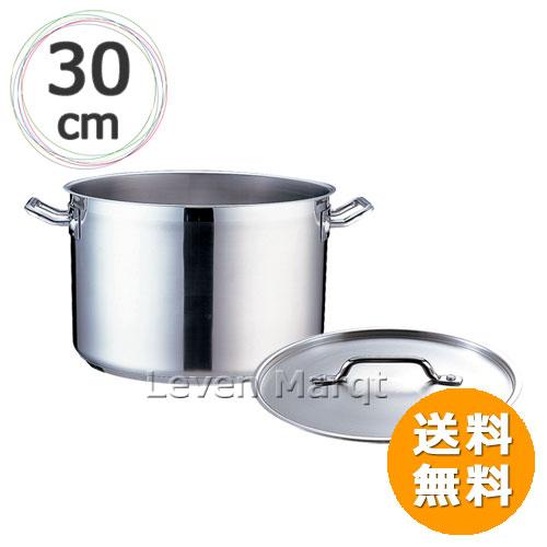 半寸胴鍋(フタ付) PRO 30cm(IH対応)