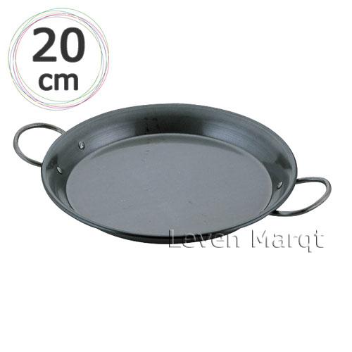 鉄パエリア鍋 20cm