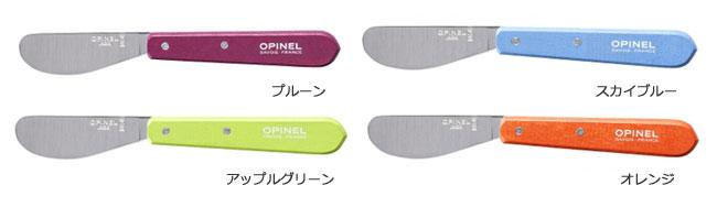 テーブルナイフシリーズ No.125 ボナペティ Bon Appetit オピネル OPINEL