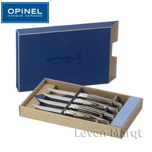 テーブルナイフ カバ Birchwood 4本セット  オピネル OPINEL