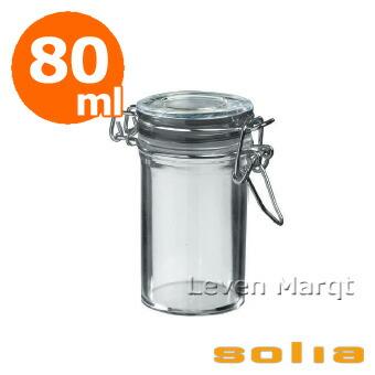 ソリア solia キルナージャー 80ml 24個入りクリア