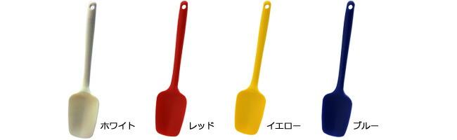 シリコンスパチュラ スプーン型(選べる4色)