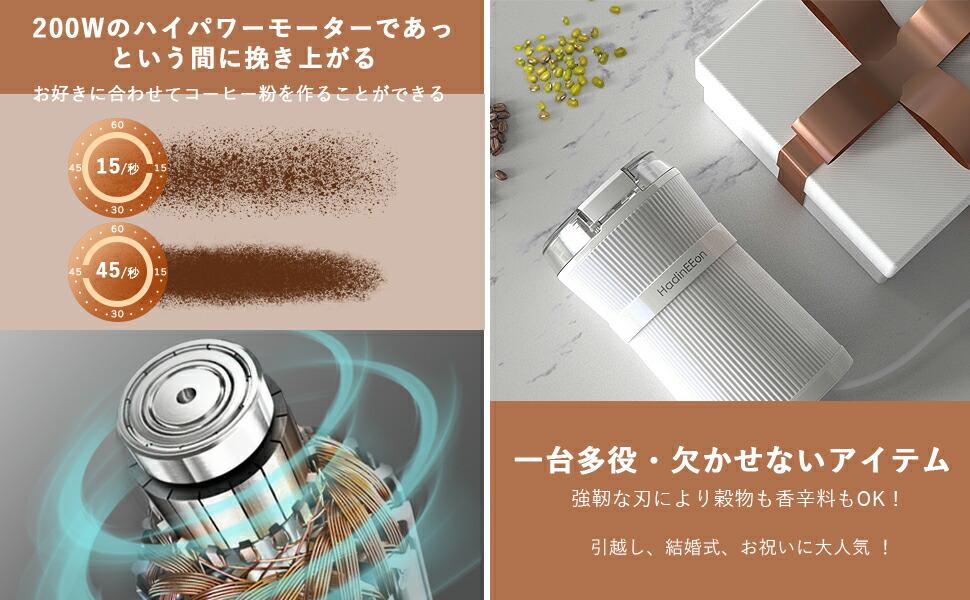 電動コーヒーミル コーヒーミル 電動 コーヒーグラインダー 電動ミル コーヒーミル 珈琲ミル ミル お茶ミル