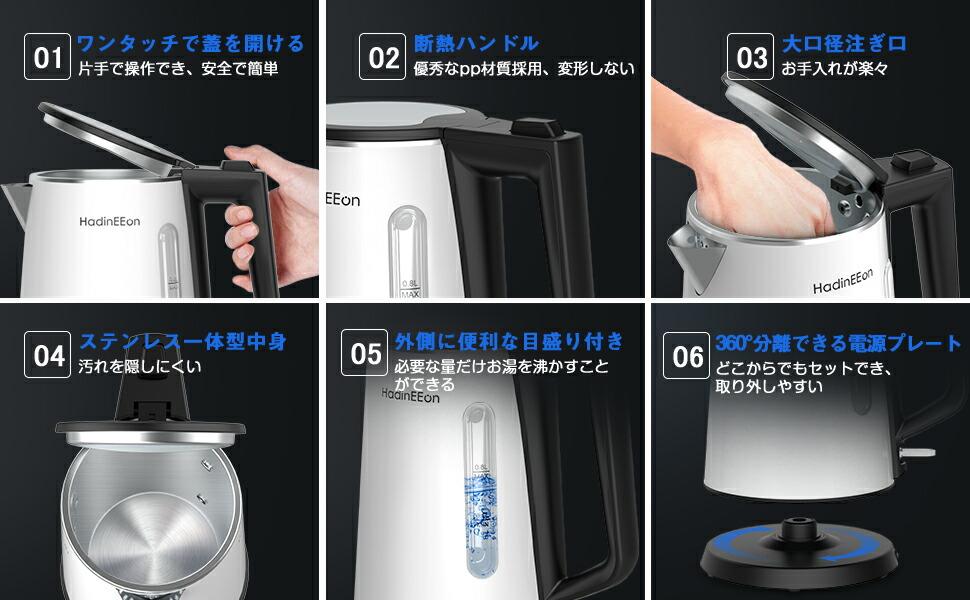 電気ケトル ケトル おしゃれ 電気ポット 電気やかん 湯沸かしポット 湯沸しポット 湯沸かしケトル 湯沸かし器