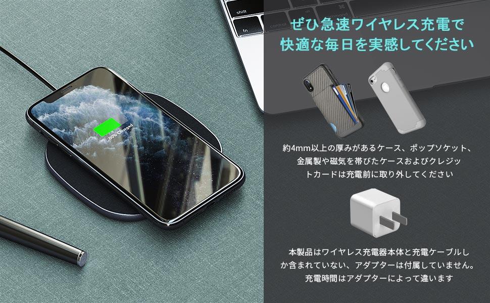 ワイヤレス充電器 充電器 ワイヤレスチャージャー 置くだけ充電 ワイヤレスチャージャー 無線充電器