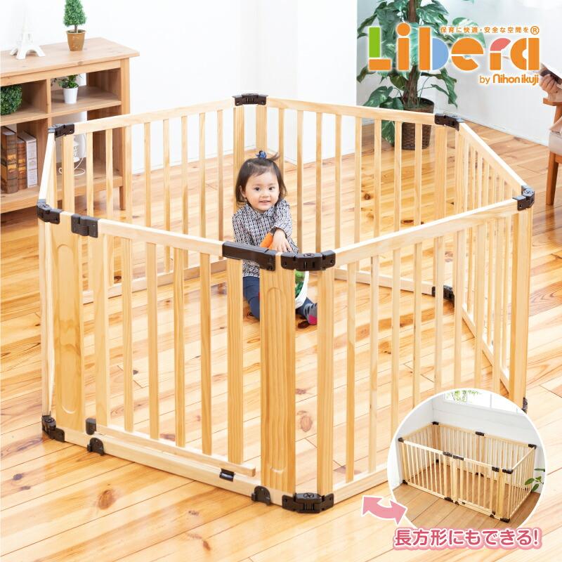 たためる木製サークルフレックスDX