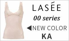 ワコール ラゼ 00G フィットランジェリー CFA155(KA)