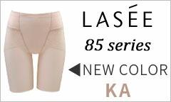 ワコール ラゼ 85G プルアップパンツ GFA185(KA)