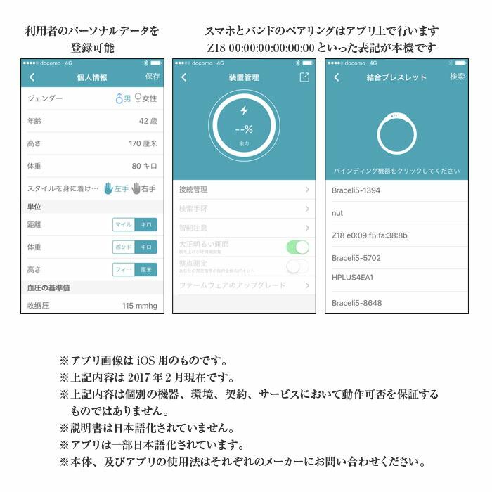 多機能/ハートレート/スマートバンド/ウォッチ/Z18/歩数計/心拍計/血中酸素/睡眠管理/iOS/Android/対応/高品位/メタルボディ/全3色/◇BAND-Z18