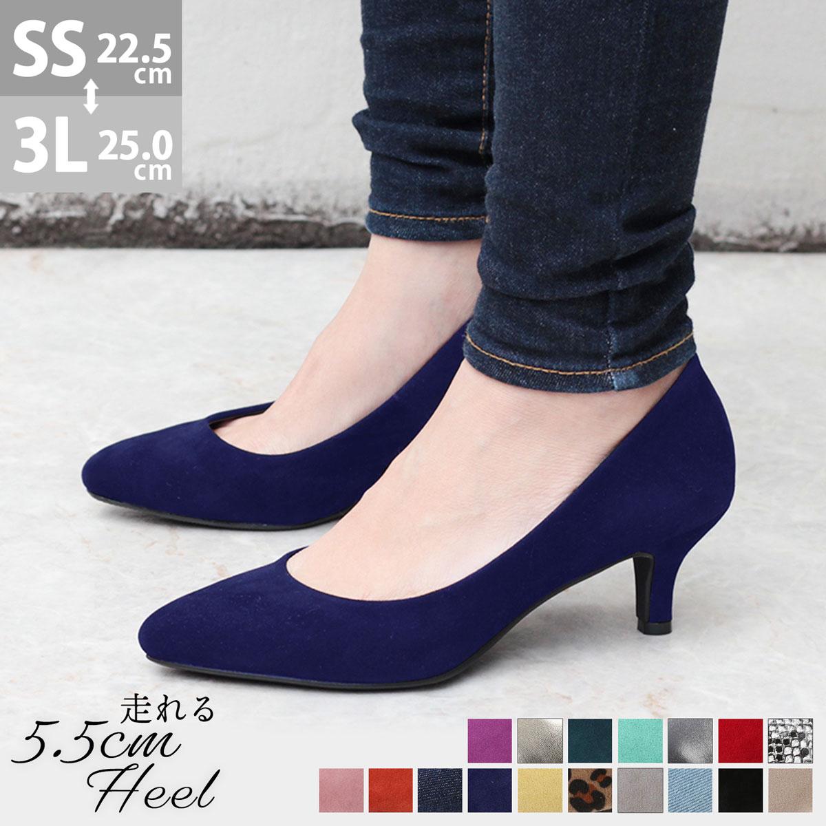【Libertydoll】スエードパンプス 5.5cmヒール 5415 全5色