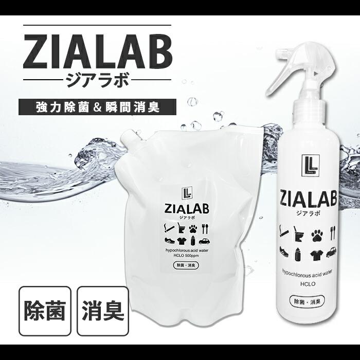 ziarabo