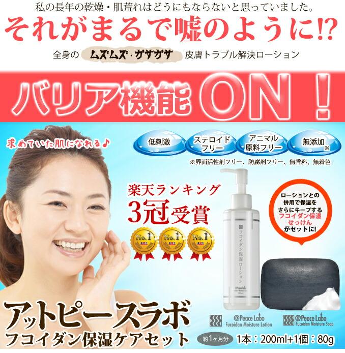 乾燥 肌 フコイダン 【タラソフコイダンクレイクリームソープ】洗顔せっけん専門店