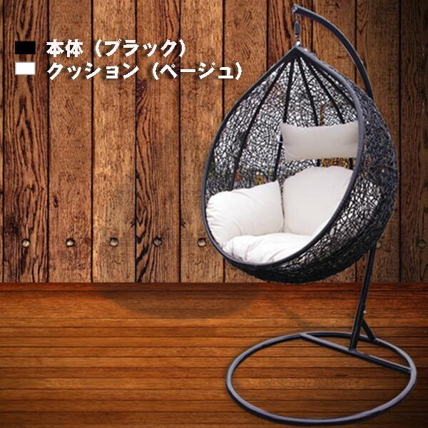 【家具】クリ型ハンギングチェア